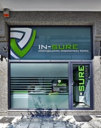 IN-SURE 01