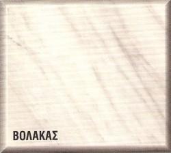 VOLAKAS WHITE